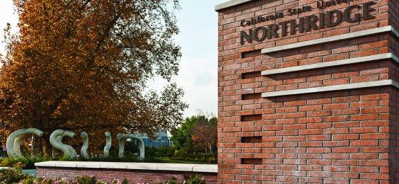 Noritz University Commercial 6